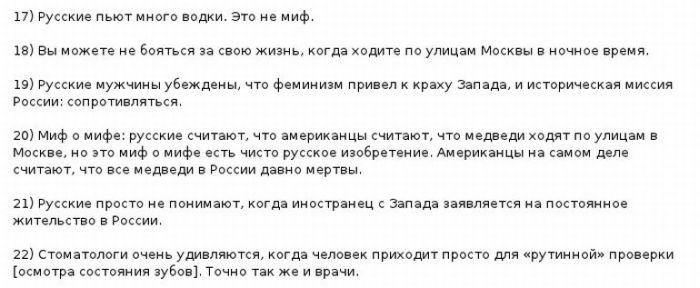 http://de.trinixy.ru/pics4/20110831/canada_03.jpg