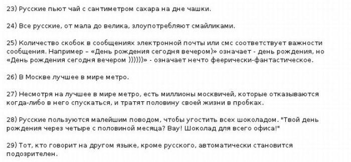 http://de.trinixy.ru/pics4/20110831/canada_04.jpg