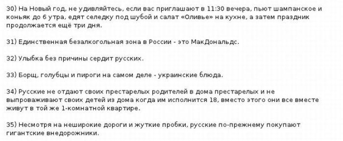 http://de.trinixy.ru/pics4/20110831/canada_05.jpg