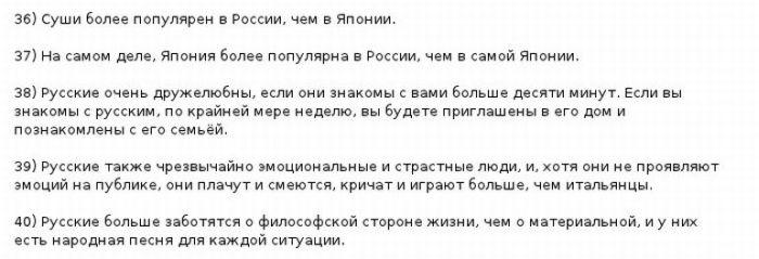 http://de.trinixy.ru/pics4/20110831/canada_06.jpg