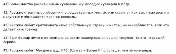 http://de.trinixy.ru/pics4/20110831/canada_07.jpg