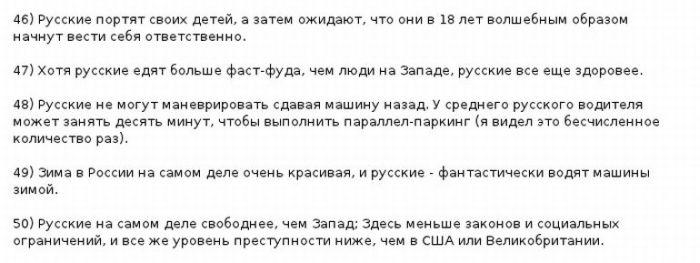 http://de.trinixy.ru/pics4/20110831/canada_08.jpg