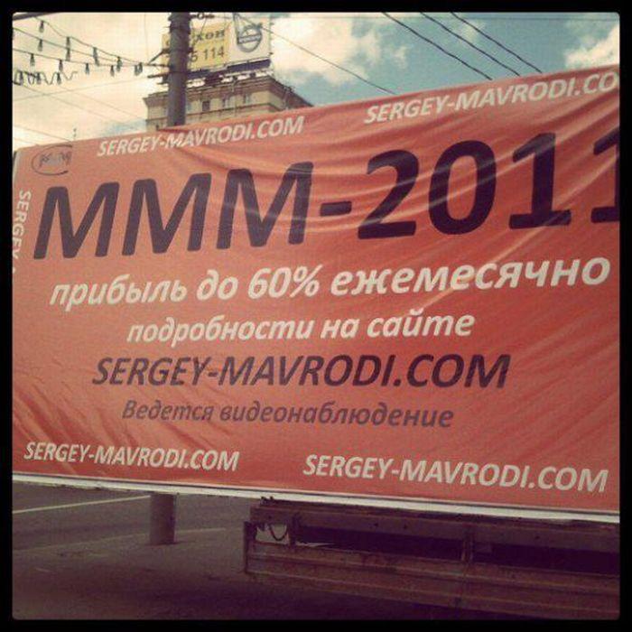 Маразмы в рекламе (28 фото)