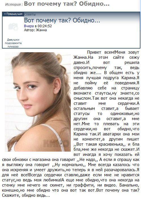 Женские проблемы (19 картинок)