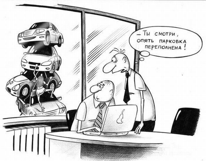 Смешные комиксы (28 картинок)