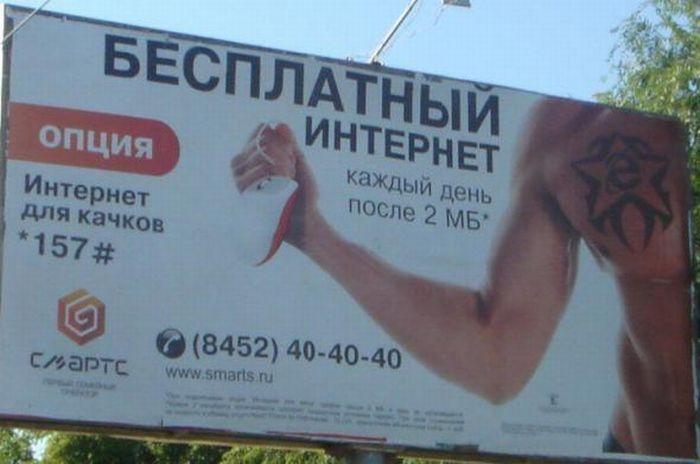 Маразмы в рекламе (39 фото)