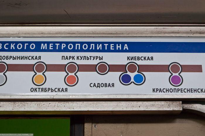 "За кулисами фильма ""Метро"" (42 фото)"