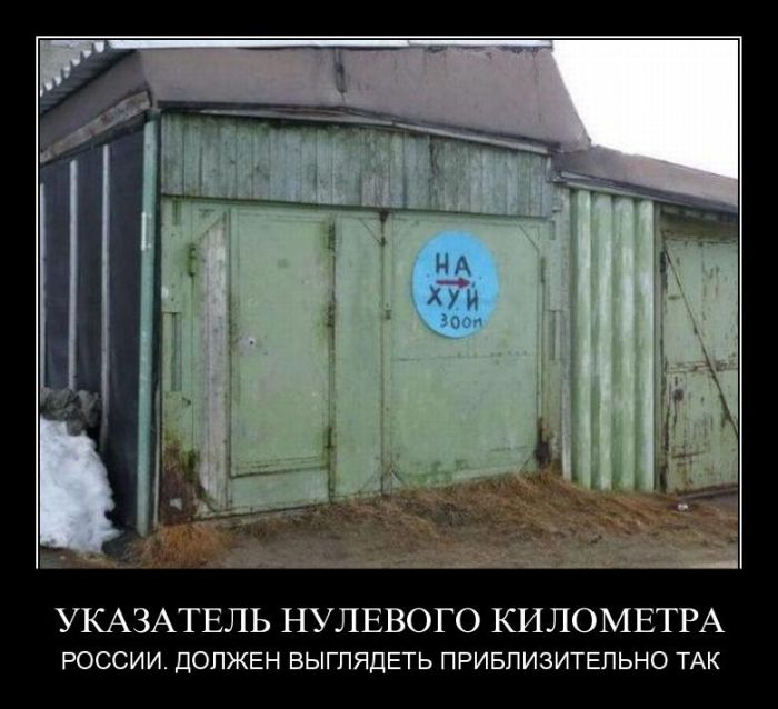 Демотиваторы (34 фото)
