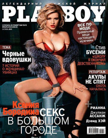 Ксения Бородина в журнале Playboy (6 фото)