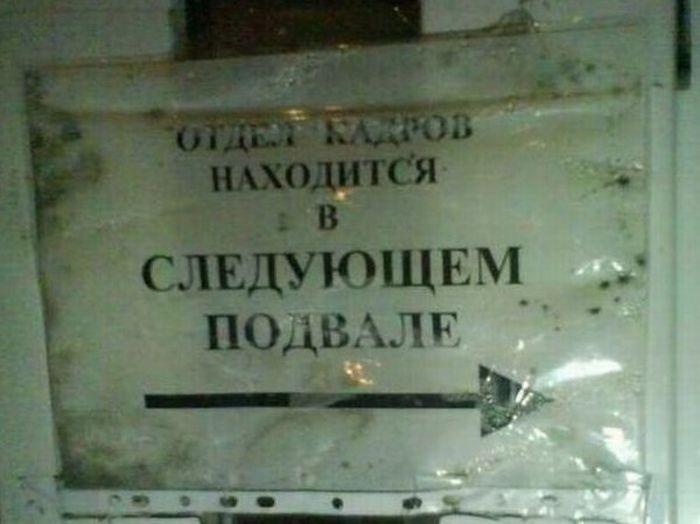 Подборка маразмов (35 фото)