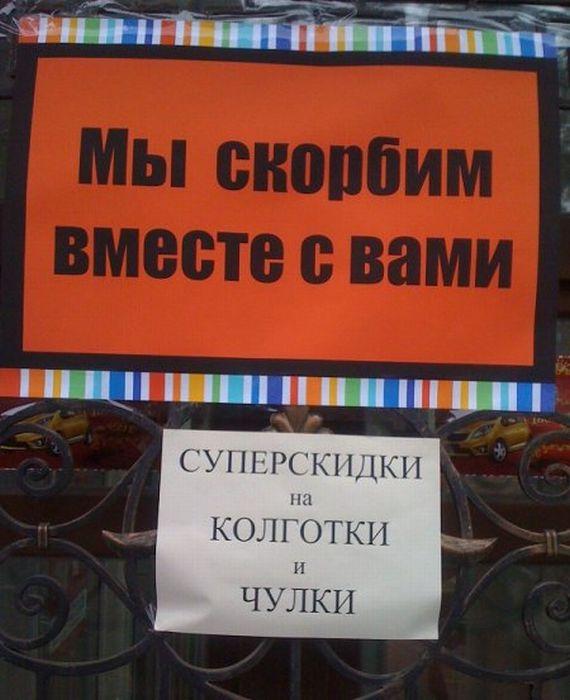 http://de.trinixy.ru/pics4/20110916/marazm_16.jpg