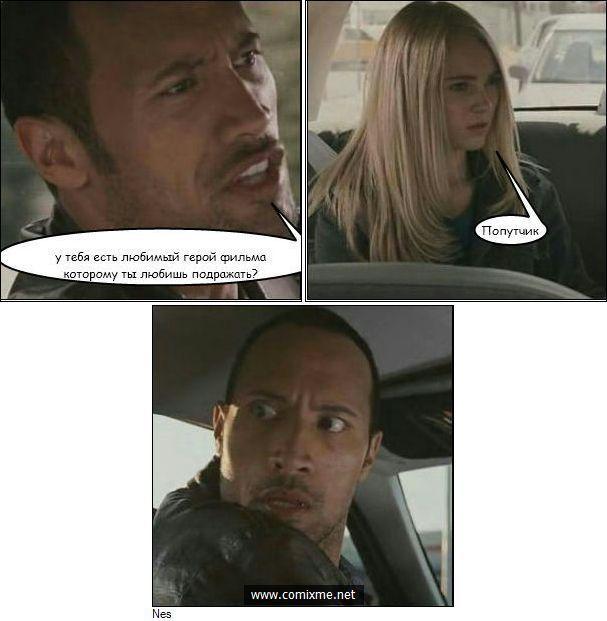 Смешные комикс-миксы. Часть 16 (43 картинок)