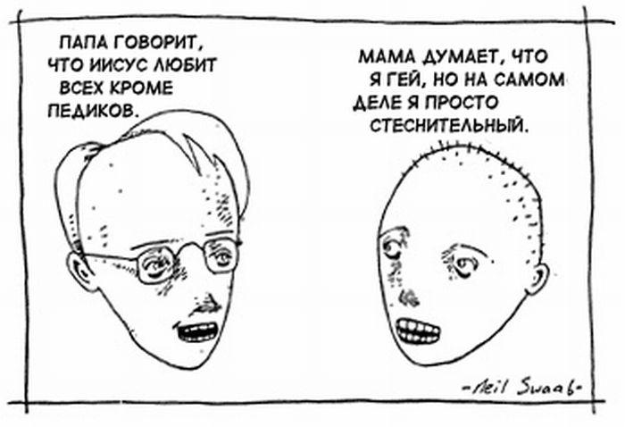 Странные комиксы (23 картинки)