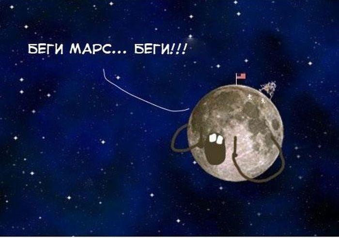 Разговор Земли с Луной (12 картинок)