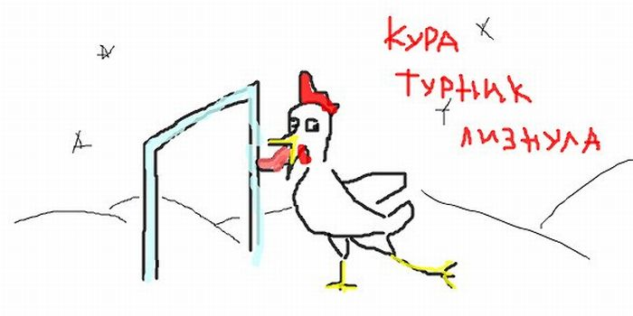 Про жизнь курицы (77 картинок)