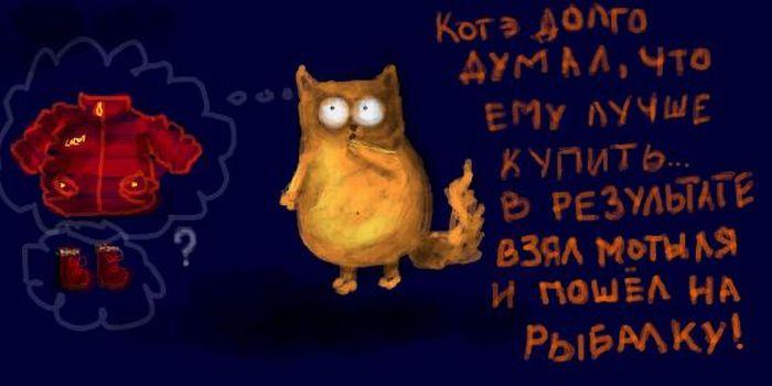 Рисунки про котэ (25 картинок)