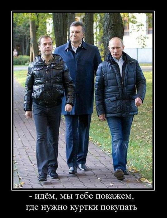 Демотиваторы про путина и украину