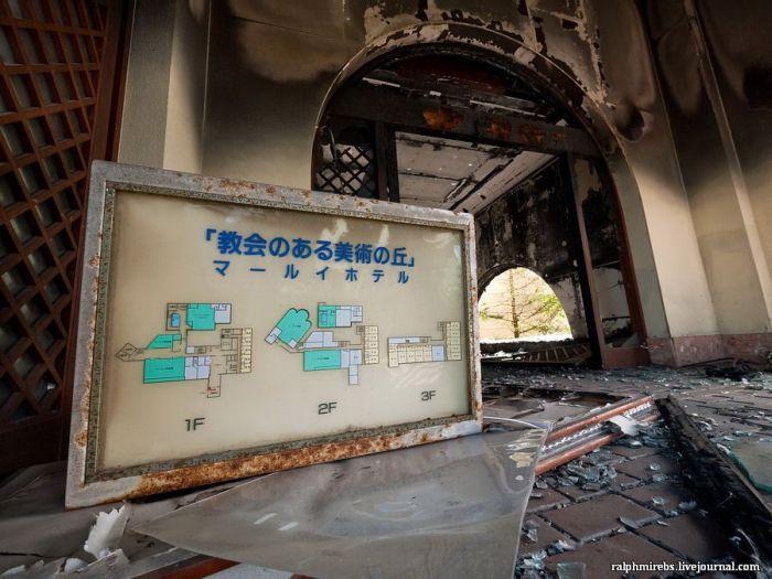 Русские развалины в Японии (77 фото)