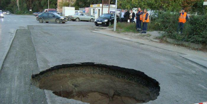 Провал в Ростове (6 фото)