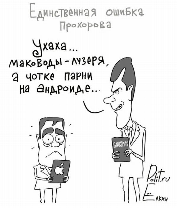 Смешные комиксы (38 картинка)