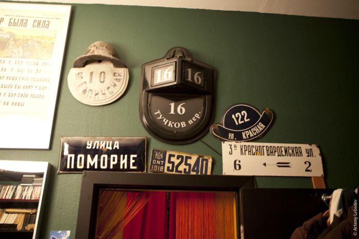 Где живет Артемий Лебедев (16 фото)