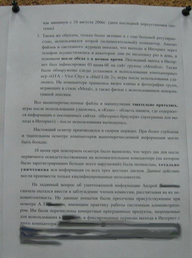 Хитрые кадеты (3 фото)
