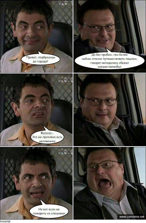 Смешные комикс-миксы. Часть 19 (20 картинок)