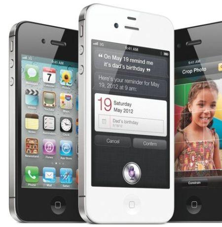Apple предсавил iPhone 4s (фото + видео)