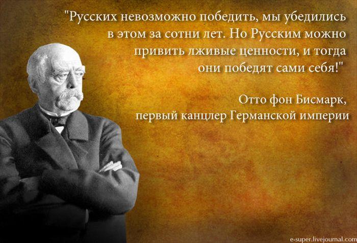 История помнит русских такими... (11 картинки)