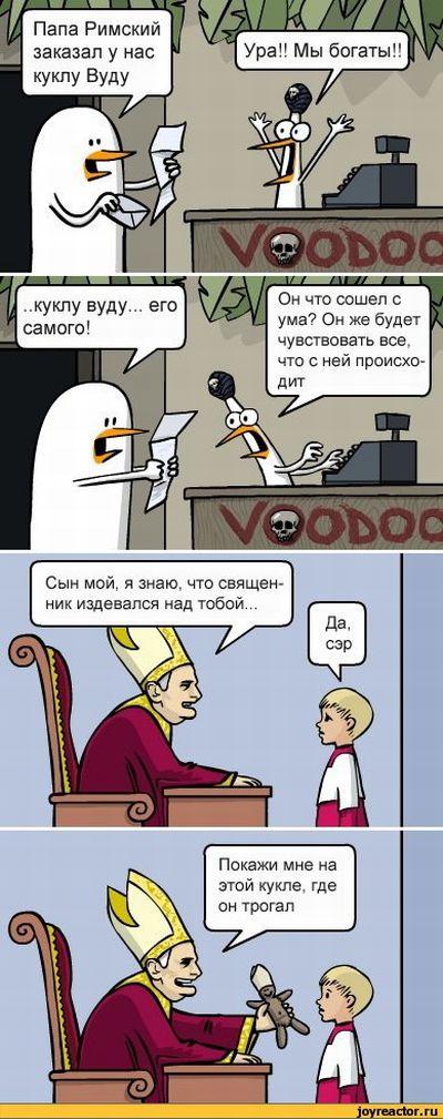Смешные комиксы (24 картинки)