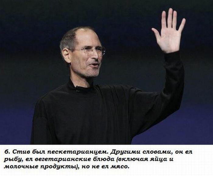20 фактов о Стиве Джобсе (20 картинок)