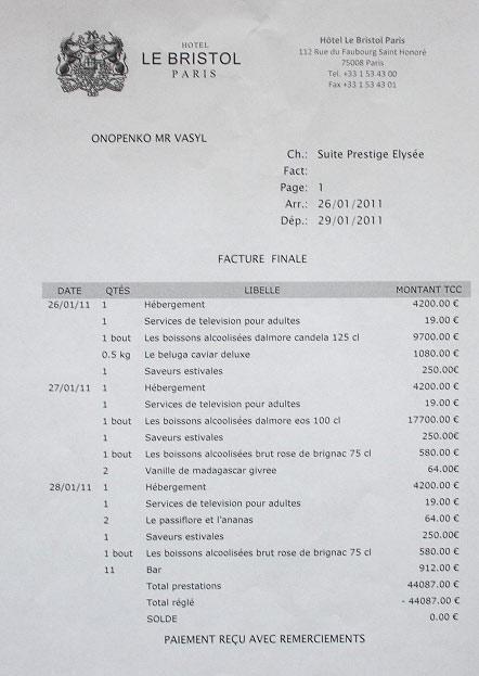 Как отдыхал глава Верховного Суда Украины в Париже (8 фото)
