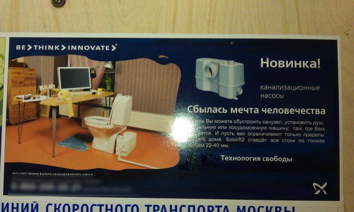 Гениальное изобретение! (1 картинка)