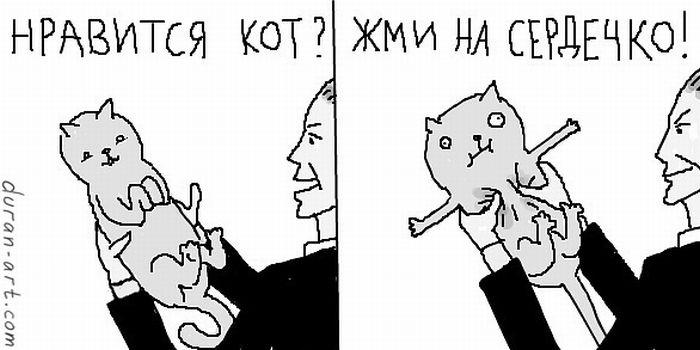 Комиксы от Duran (42 картинки)