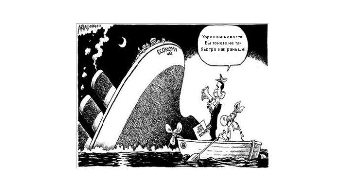 Экономика Соединенных Штатов (21 картинка)