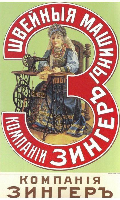 Реклама времен царской России (20 картинок)