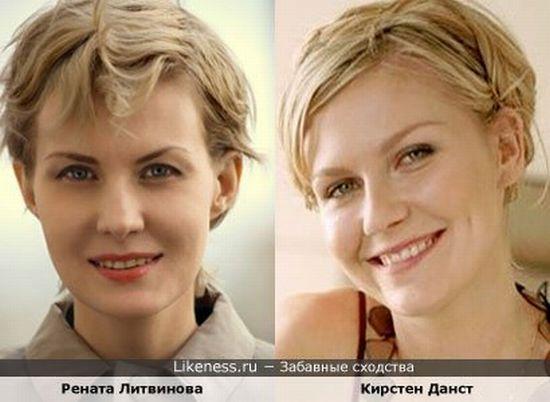 Смешные сходства (29 фото)
