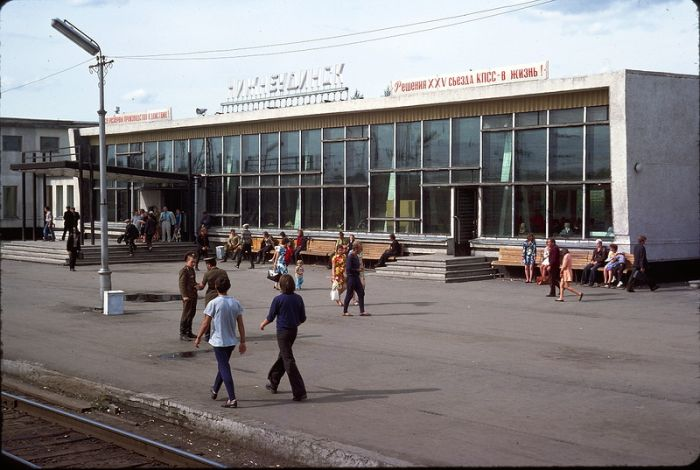 СССР глазами фотографа из Франции (33 фото)