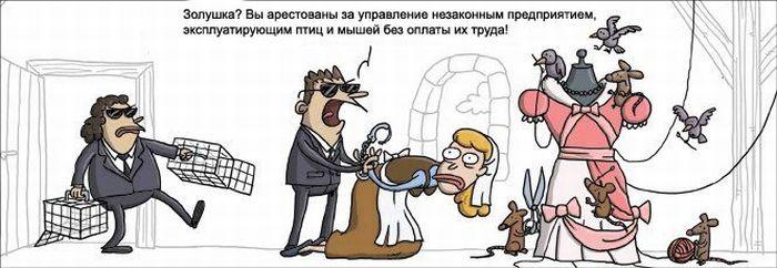 Смешные комиксы (37 картинки)
