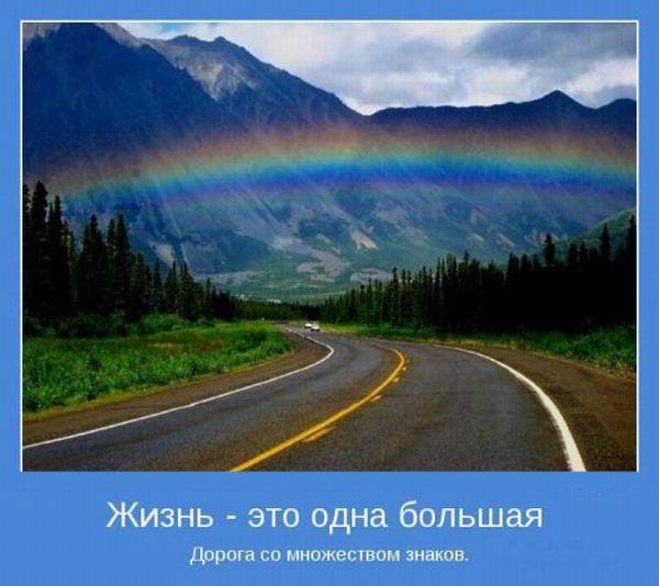 Позитивные мотиваторы (23 фото)