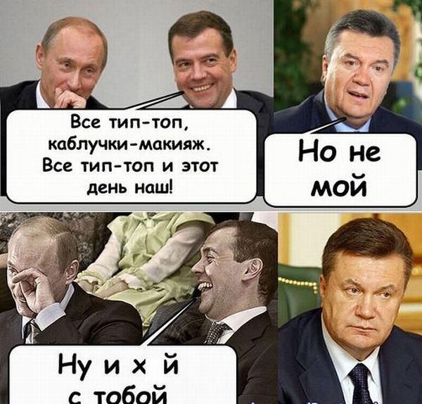 Комиксы с политиками (33 картинки)