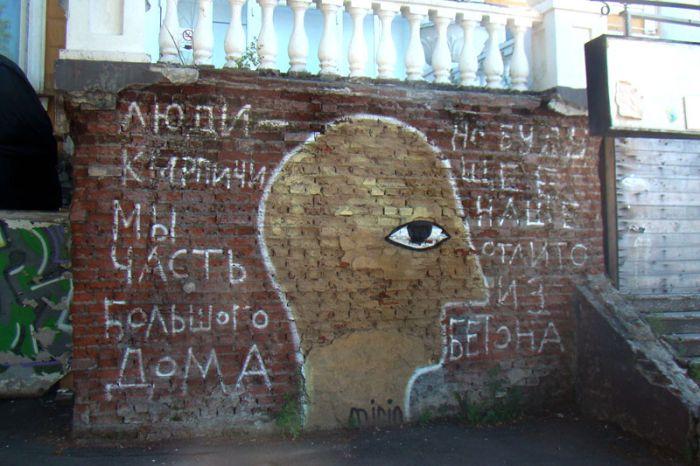 Приколы из города Пермь. Часть 3 (93 фото)