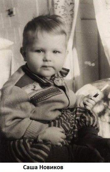 Фотографии звезд в детстве (41 фото)