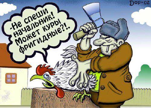 Классные комиксы и карикатуры (33 картинки)