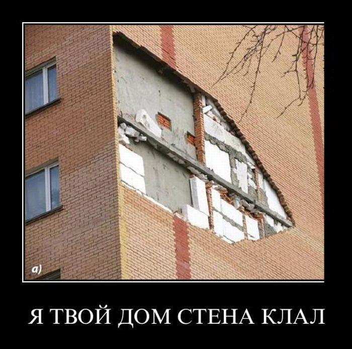 Демотиваторы (28 фото)