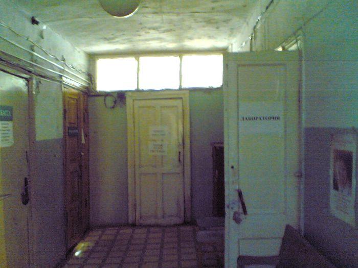 Стоматологическая поликлиника в зеленограде 31 отзывы