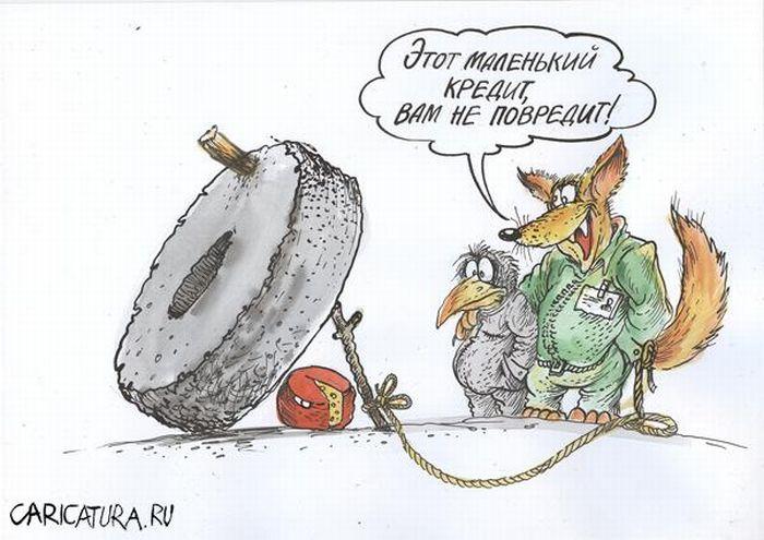 """Комиксы на тему """"халява"""" (47 картинок)"""