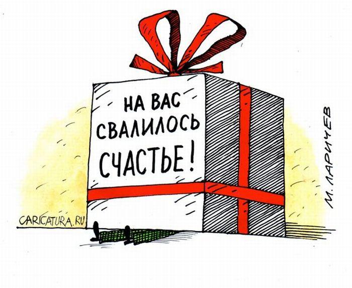 Веселые картинки про халяву и подарки.