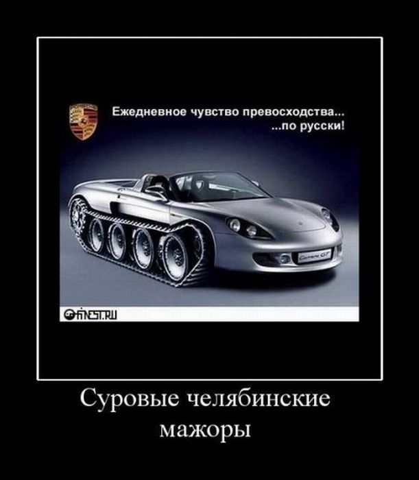http://de.trinixy.ru/pics4/20111031/dem_04.jpg