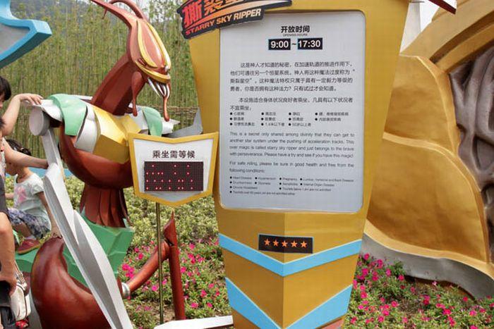 Тематический парк развлечений в Китае (40 фото)